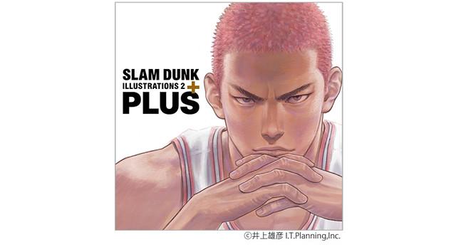 睽違 23 年再度推出!漫畫《灌籃高手》全新畫集『PLUS/SLAM DUNK ILLUSTRATIONS 2』將在 2020 年 04 月發售