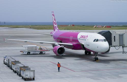 JAPAN OKINAWA NAHA AIRPORT