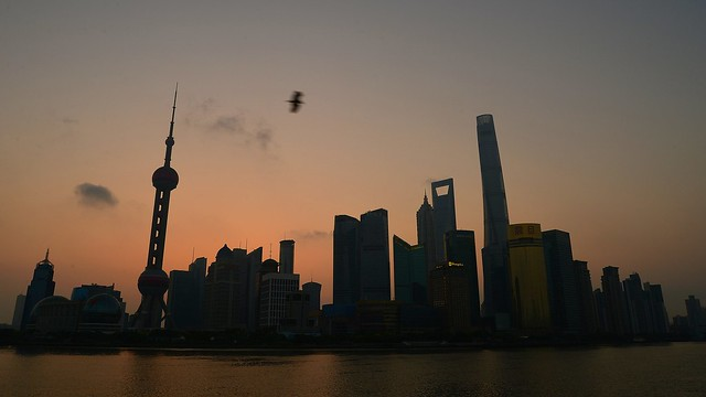 Shanghai - Pudong Skyline Before Sunrise