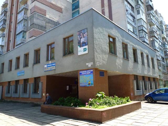 Хмельницька міська централізована бібліотечна система (ЦБС)