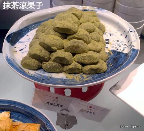 Authentic Japanese Buffet, 5 Stars Shin Yeh, Taipei, Taiwan, Sep, 2019, SJKen