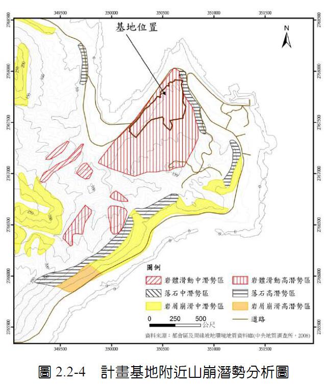 計畫基地附近山崩潛勢分析圖