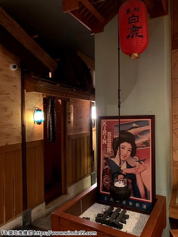 木庵居酒屋_191008_0021