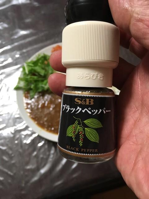 魯珈芳醇チキンカレー