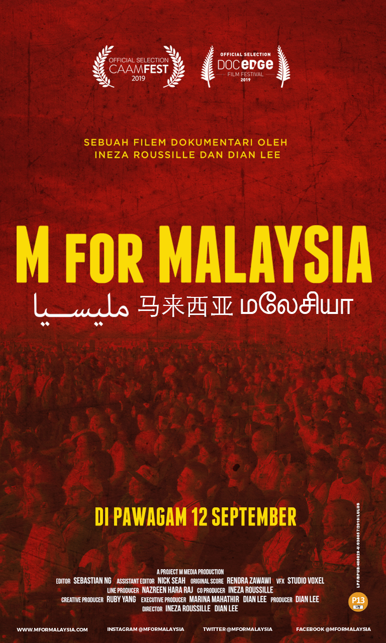 Poster M For Malaysia