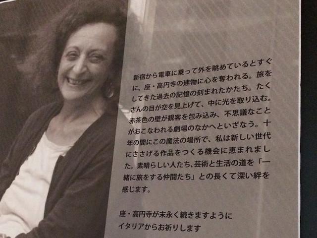 Teresa Ludovico