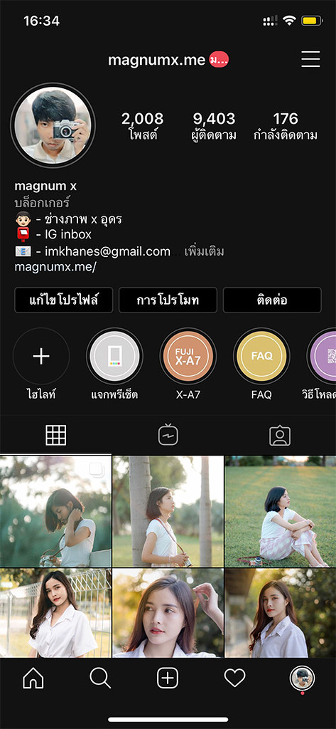 Instagram Dark mode Profile
