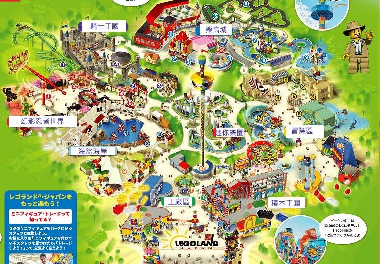 legoland_map