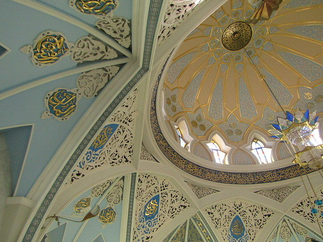 a fragment of the ceiling of new mosque in Kazan