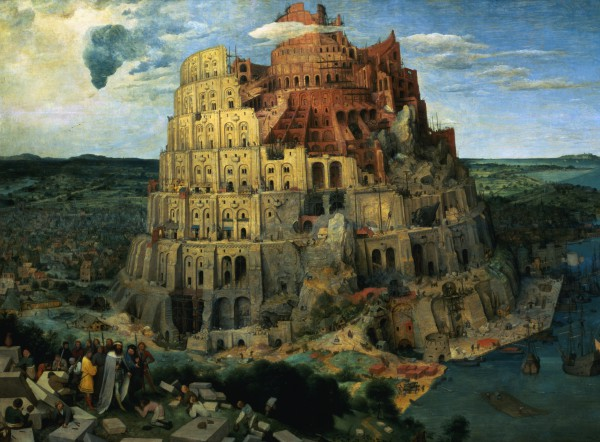 Картина «Вавилонская башня»