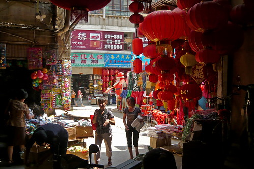 At the Old Luosiwan Market