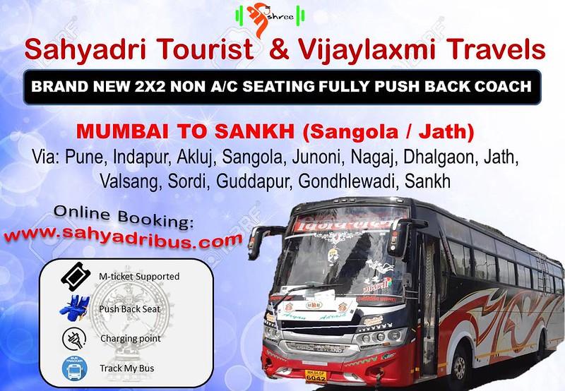 Sahyadri Tourist (Mumbai)-Responsive PopUp  Banner
