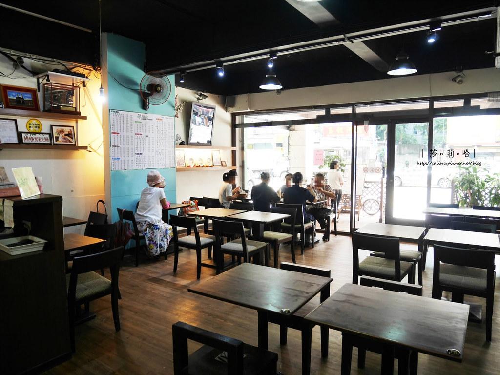 捷運大坪林站新店蔬食餐廳蔬喜素食韓國義大利麵燉飯 (2)