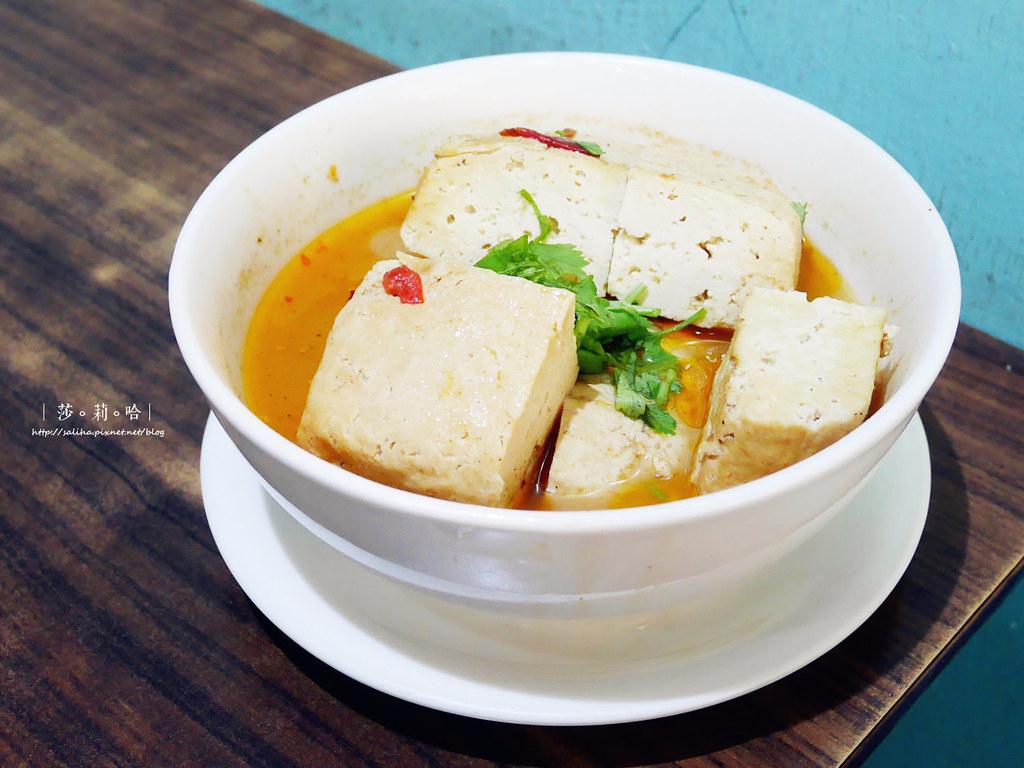 大坪林站附近新店素食餐廳蔬喜素食火鍋泰國料理 (3)