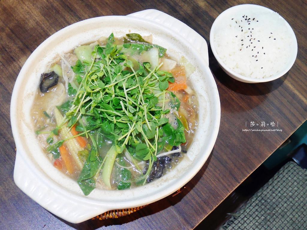 大坪林站附近新店素食餐廳蔬喜素食火鍋泰國料理 (1)