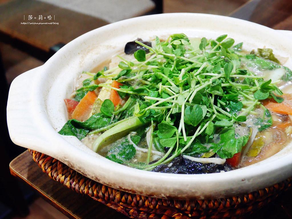 大坪林站附近新店素食餐廳蔬喜素食火鍋泰國料理 (2)