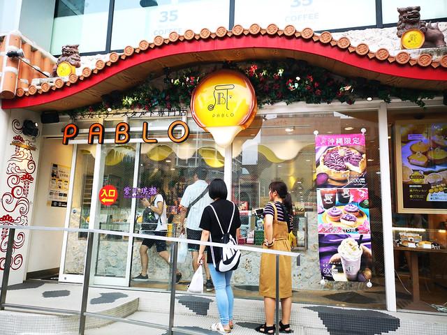沖繩排隊店