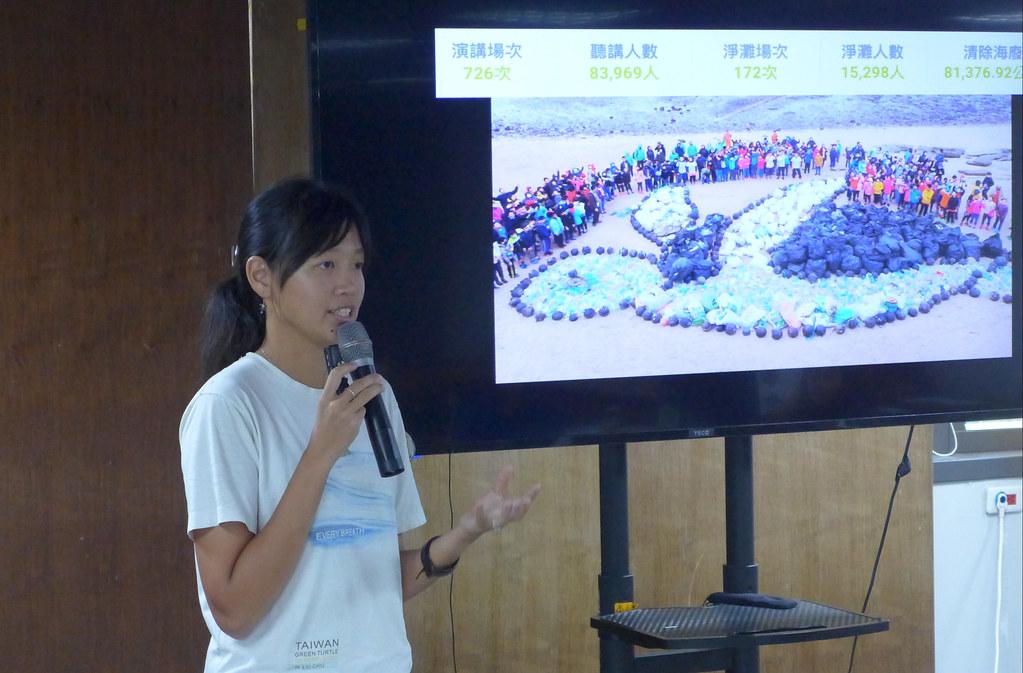 海湧工作室的郭芙以小琉球海灘貨幣的案例,認為必須強化淨灘的誘因與環境教育。孫文臨攝
