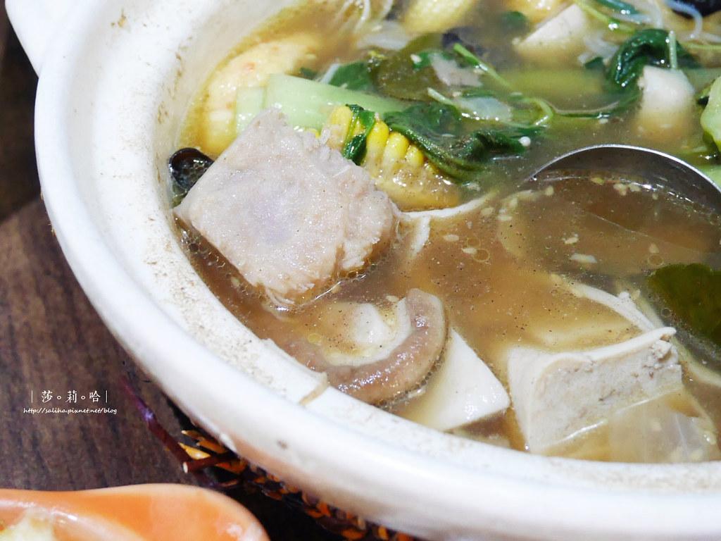 新店大坪林站好吃蔬食餐廳蔬喜素食 小火鍋全素吃素 (1)