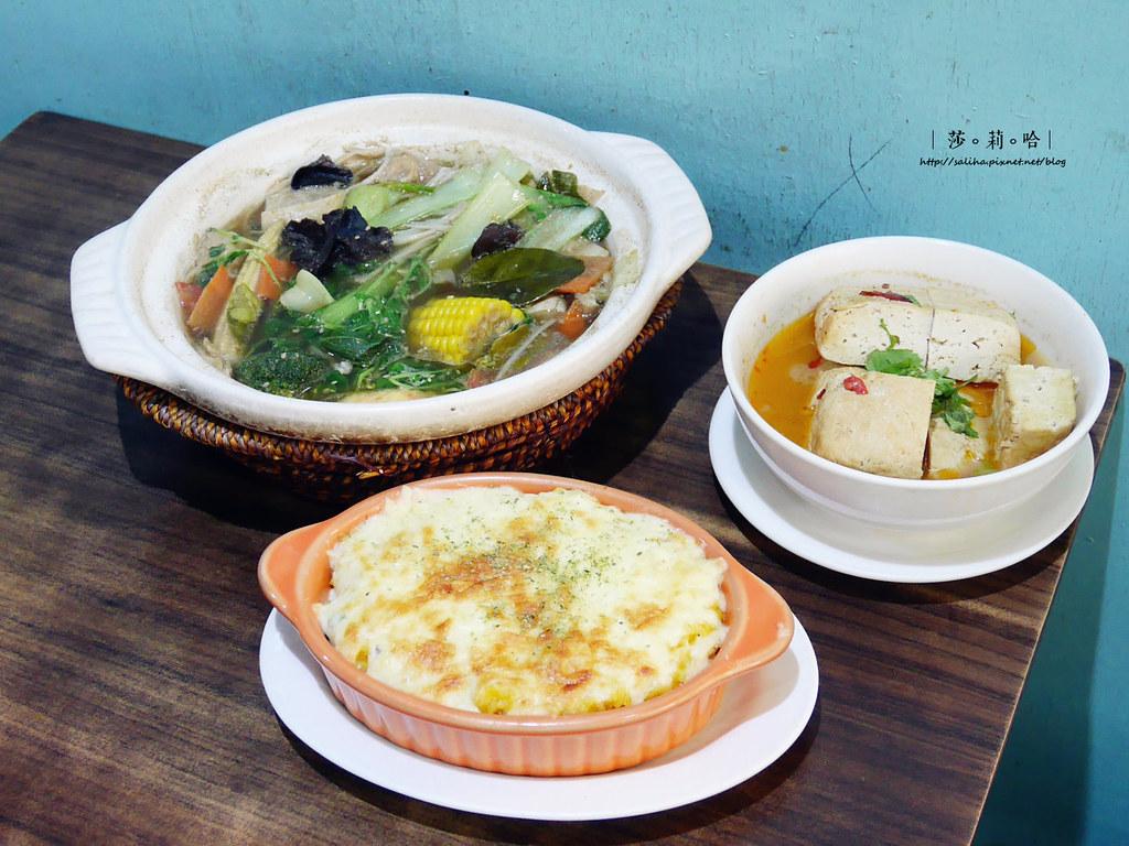 捷運大坪林站新店蔬食餐廳蔬喜素食 台式小吃義大利麵泰國料理火鍋 (2)
