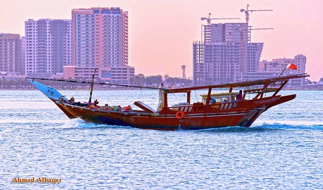 Fishing boat on a new sailing trip .. بانوش صيد السمك في رحلة صيد جديدة
