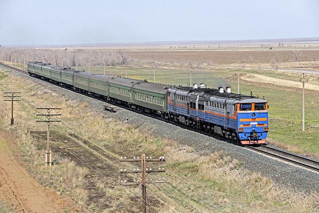 KTJ passenger train