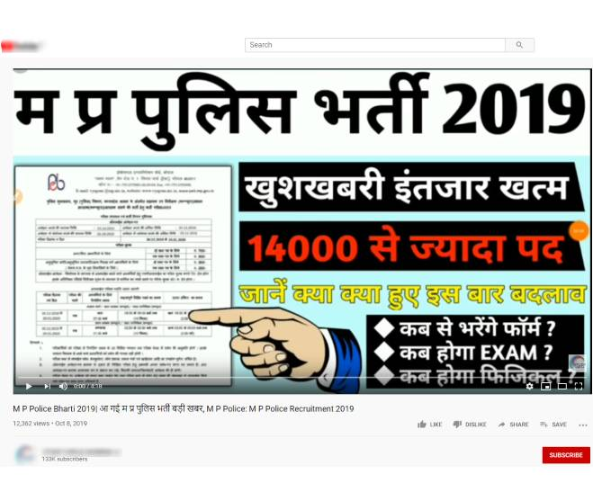 MP Police Notification 2019 Viral On Social Media Appears Fake, Not by PEB at MPonline