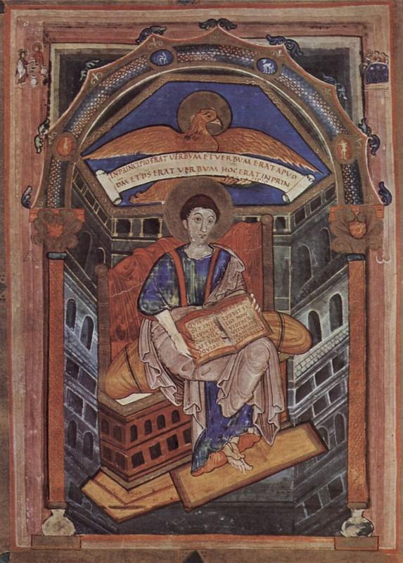 20 Суассонское Евангелие Аахен, 827 г