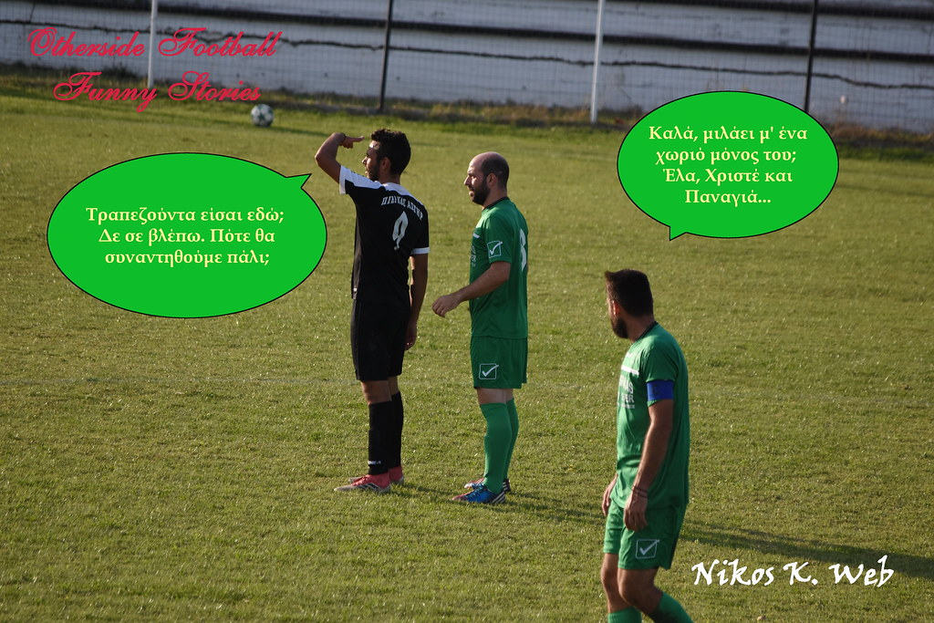 otherside football funny stories No 27