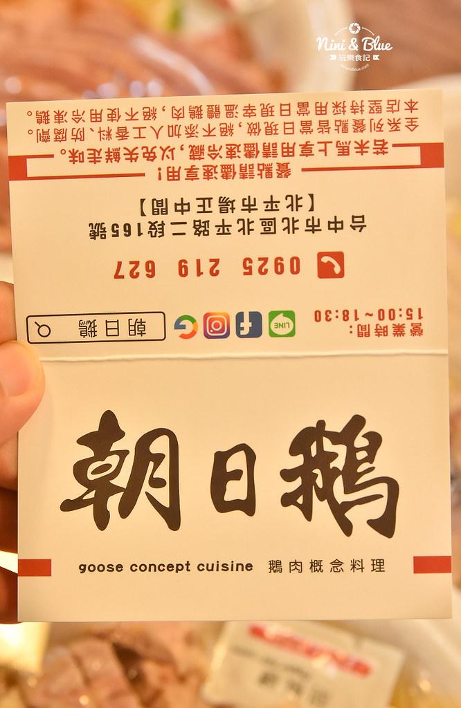 朝日鵝 台中鵝肉 烤鴨 黃昏市場美食24