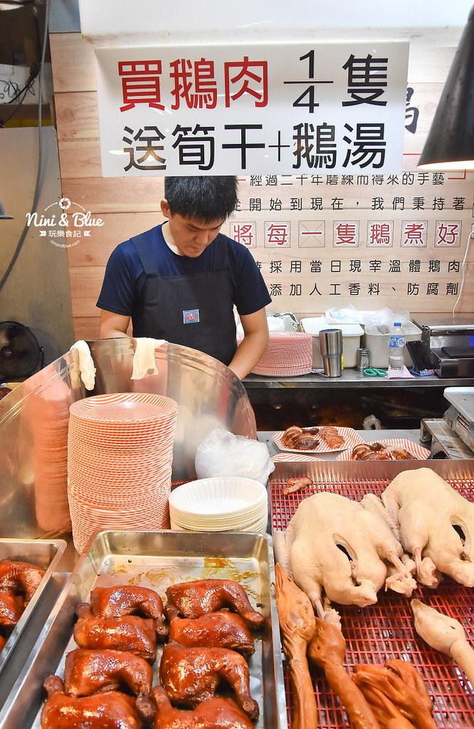 朝日鵝 台中鵝肉 烤鴨 黃昏市場美食20