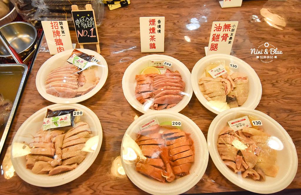 朝日鵝 台中鵝肉 烤鴨 黃昏市場美食11