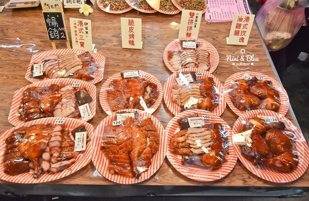 朝日鵝 台中鵝肉 烤鴨 黃昏市場美食09