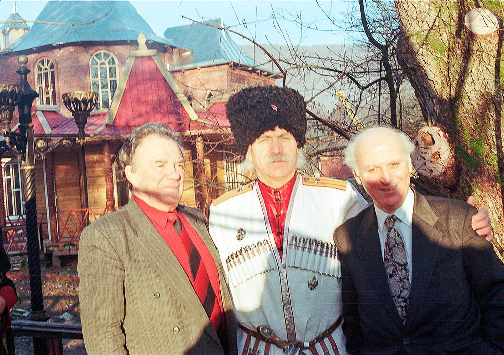 Дмитрий Дмитриевич Зуев, Щетинин М.П., Шалва Амонашвили