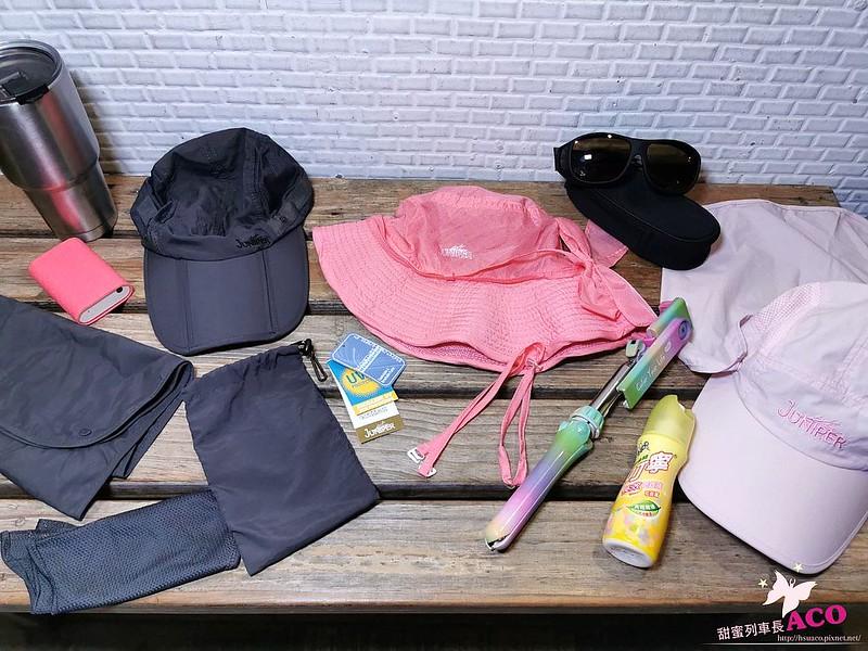 Juniper防曬帽1