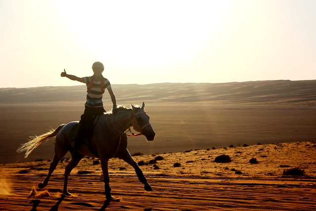 Oman Challenge Ride 2020