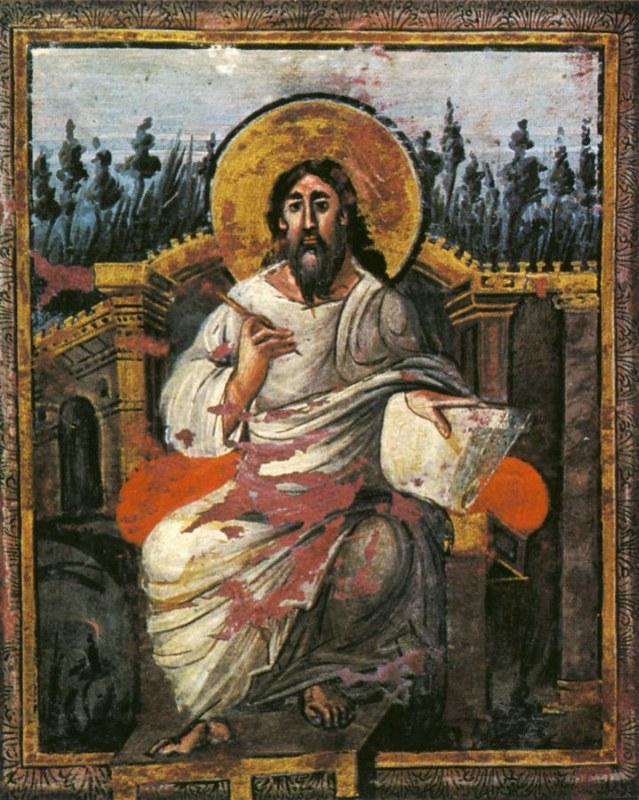 16 Коронационное Евангелие Карла Ап_Иоанн_