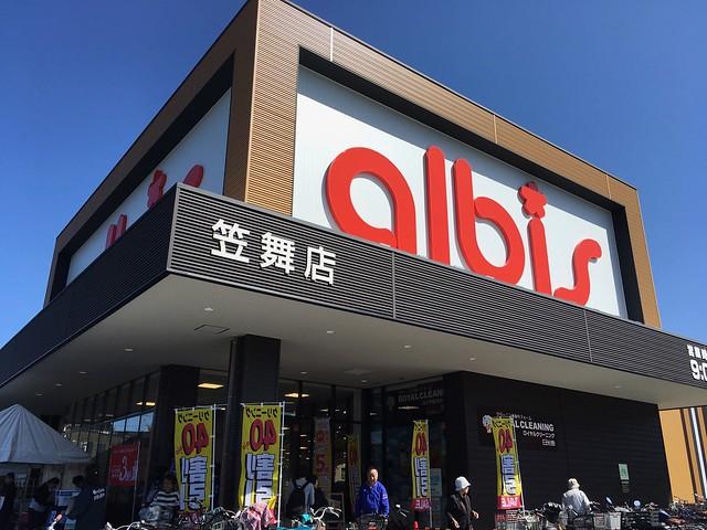ALBIS金沢笠舞店グランドオープン