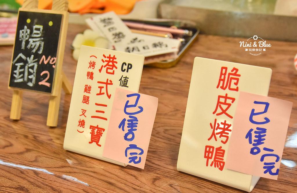 朝日鵝 台中鵝肉 烤鴨 黃昏市場美食40
