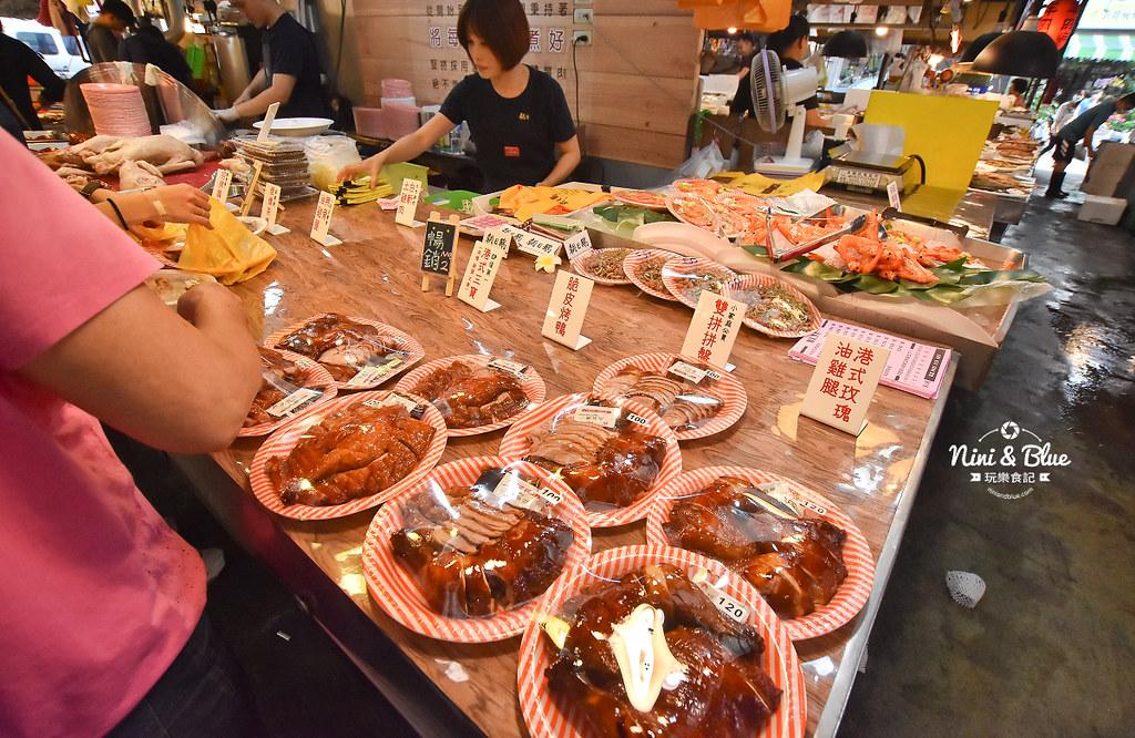 朝日鵝 台中鵝肉 烤鴨 黃昏市場美食08