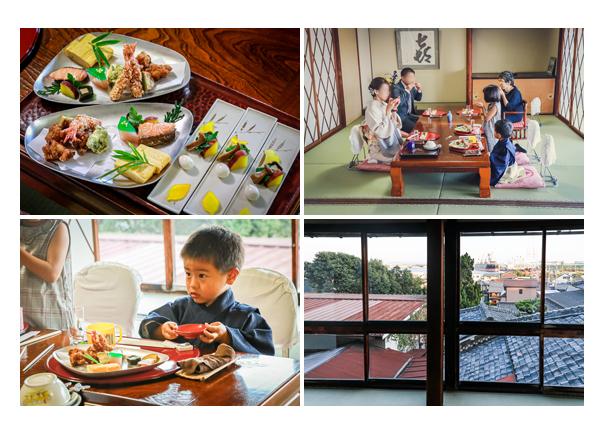 老舗料亭「望州楼」 子供用料理 七五三を祝って 愛知県半田市