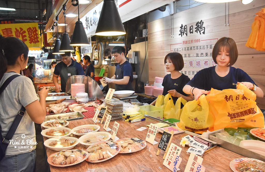 朝日鵝 台中鵝肉 烤鴨 黃昏市場美食41