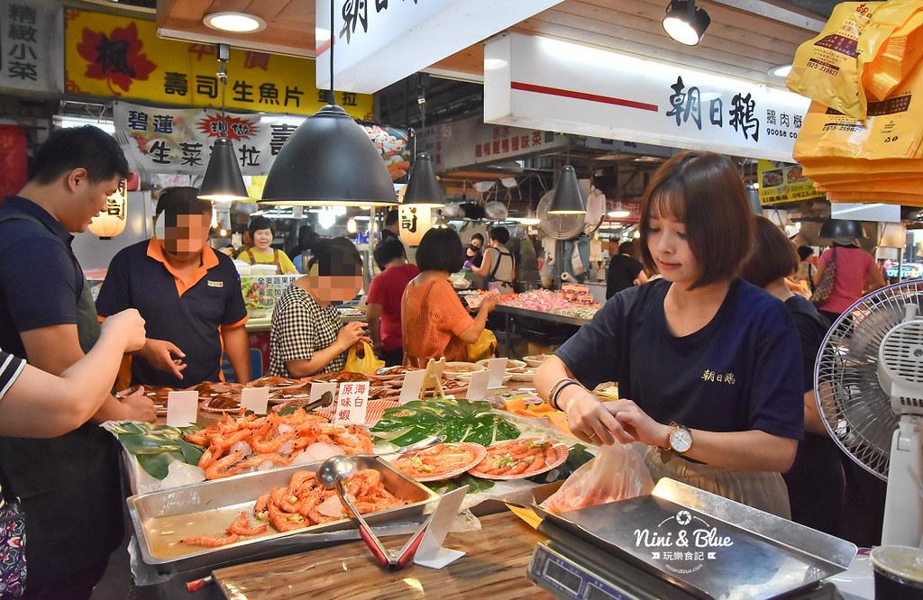 朝日鵝 台中鵝肉 烤鴨 黃昏市場美食28