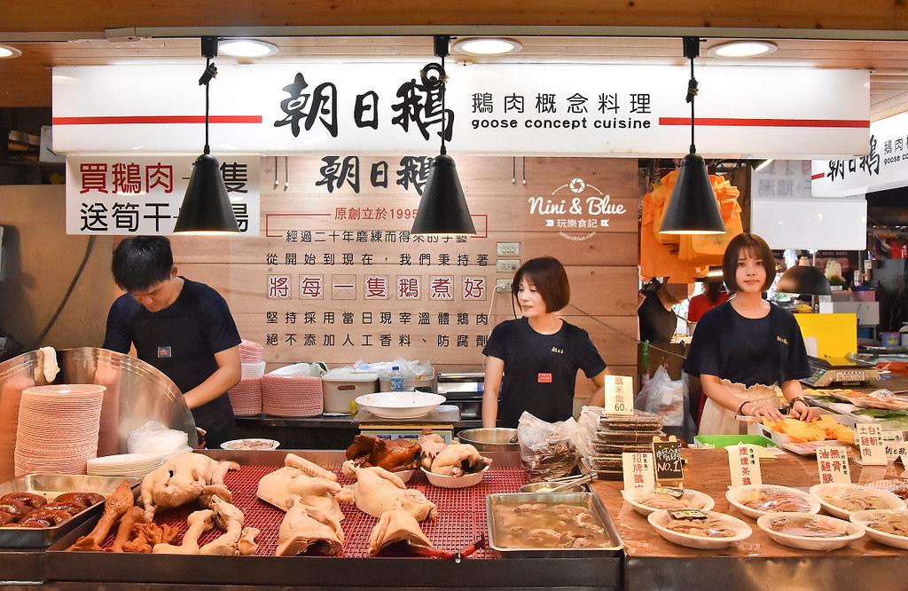 朝日鵝 台中鵝肉 烤鴨 黃昏市場美食25