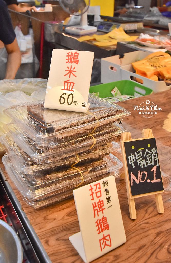 朝日鵝 台中鵝肉 烤鴨 黃昏市場美食07
