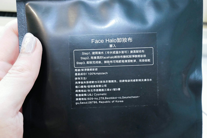 P1200486