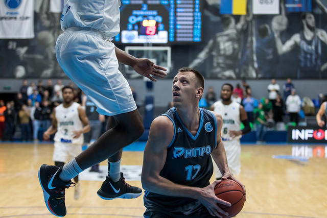 Eurocup. Dnipro - Borisfen (Game 2)