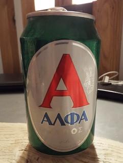 Athenian Brewery, Alfa (Αλφα), Greece