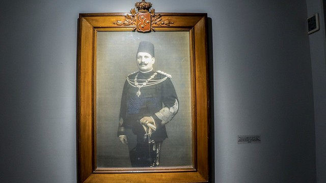 King Fouad I of Egypt and Sudan's official portrait