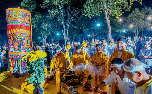 9 Emperor God Festival
